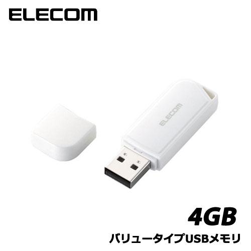 エレコム MF-HMU204GWH [バリュータイプUSBメモリ MF-HMU2シリーズ 4GB ホワイト]