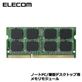 エレコム EV1600-N4G/RO [RoHS対応 DDR3-1600 204pin S.O.DIMM/4GB]