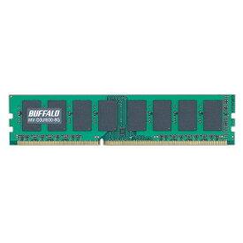 バッファロー MV-D3U1600-4G [D3U1600相当 法人向白箱6年保証 DIMM 4GB]