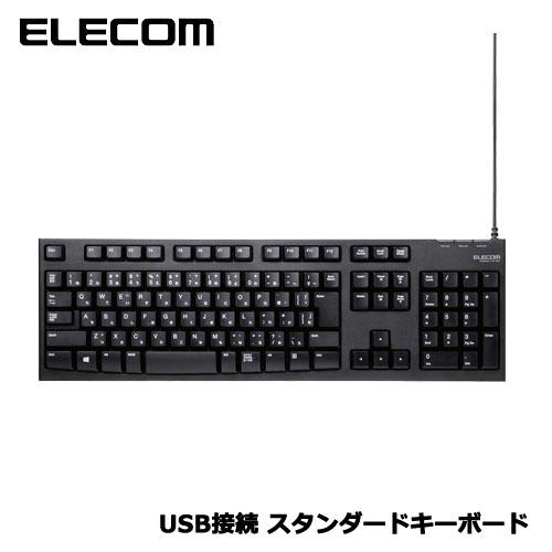 エレコム TK-FCM062BK [メンブレン式キーボード/108キー/USB/Lサイズ/ブラック]