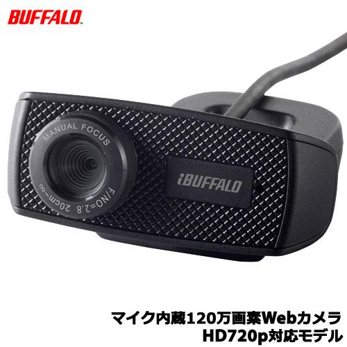 バッファローコクヨサプライ BSWHD06MBK [マイク内蔵120万画素Webカメラ HD720p対応モデル ブラック]