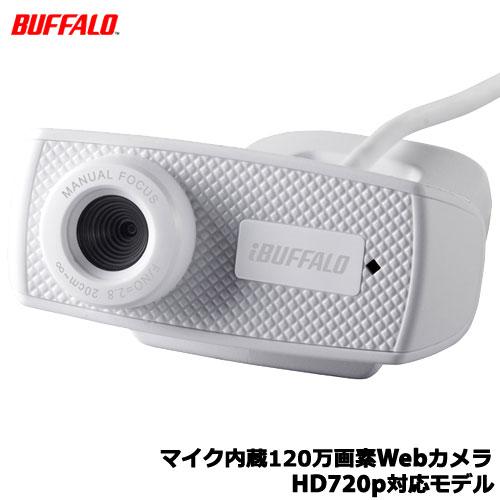 バッファローコクヨサプライ BSWHD06MWH [マイク内蔵120万画素Webカメラ HD720p対応モデル ホワイト]