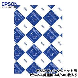 エプソン KA4500BZ [ビジネスインクジェット用 ビジネス普通紙/A4/500枚入り]