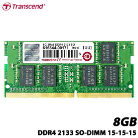 トランセンド TS1GSH64V1H [8GB DDR4 2133 SO-DIMM 15-15-15]
