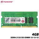 トランセンド TS512MSH64V1H [4GB DDR4 2133 SO-DIMM 15-15-15]
