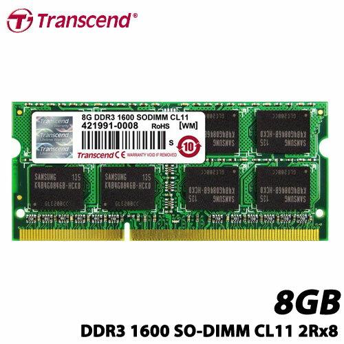 トランセンド TS1GSK64V6H [8GBメモリ DDR3 1600 SO-DIMM CL11 2Rx8]