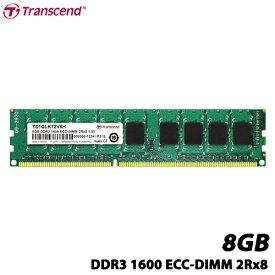 トランセンド TS1GLK72V6H [8GB(8GB×1)メモリ DDR3 1600 ECC DIMM CL11 2Rx8]