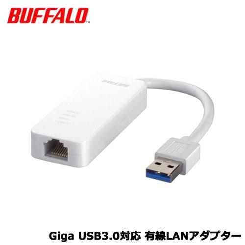 バッファロー LUA4-U3-AGT [Giga USB3.0対応 有線LANアダプター]