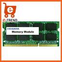 【送料無料】アイオーデータ SDY1600L-4G/ST [ノートPC用DDR3L-1600メモリー(簡易包装) 4GB]