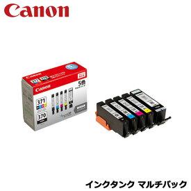 キヤノン BCI-371(BK/C/M/Y)+BCI-370 マルチパック [インクタンク 0732C003]【CANON純正 インクカートリッジ 】