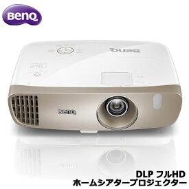 BenQ DLP Projector HT3050 [DLP フルHD ホームシアタープロジェクター]