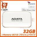 【送料無料】ADATA AUE710-32G-CWH [Lightning&USB3.0 フラッシュドライブ i-Memory UE710 32GB ホワイト]