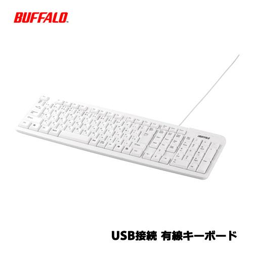 バッファローコクヨサプライ iBUFFALO BSKBU18WH [USB接続 有線キーボード ホワイト]