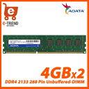 【送料無料】ADATA AD4U2133W4G15-2 [8GB(4GBx2枚組) DDR4 2133MHz(PC4-17000) 288Pin Unbuffe...