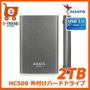 【送料無料】ADATA AHC500-2TU3-CTI [USB3.0対応 ポータブルHDD HC500シリーズ 2TB チタン]