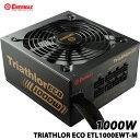 【送料無料】ENERMAX ETL1000EWT-M [ATX電源 80PLUS BRONZE認証 TRIATHLOR ECOシリーズ 1000W]