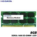 アイオーデータ SDY1600L-8G/EC [ノートPC用PC3L-12800(DDR3L-1600)対応メモリー(低電圧モデル)8GB]