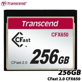 トランセンド TS256GCFX650 [Cfast 2.0カード CFX650 256GB]