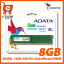 【送料無料】ADATA ADDU1600W8G11-R [8GB DDR3L 1600MHz(PC3-12800) 240Pin Unbuffered DIMM...