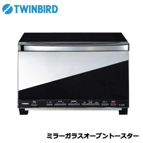 TWINBIRD(ツインバード) TS-D057B [ミラーガラスオーブントースター]