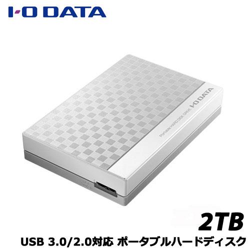 【送料無料】アイオーデータ EC-PHU3 EC-PHU3W2D [USB 3.0/2.0対応ポータブルハードディスク2TB]