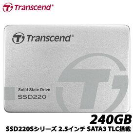 トランセンド TS240GSSD220S [240GB SSD220Sシリーズ 2.5インチ SATA3 TLC搭載 アルミ筐体]