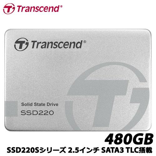 トランセンド TS480GSSD220S [480GB SSD220Sシリーズ 2.5インチ SATA3 TLC搭載 アルミ筐体]