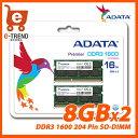 【送料無料】ADATA AD3S1600W8G11-2 [16GB(8GBx2枚組) DDR3 1600MHz(PC3-12800) 204Pin SO-DIMM 512x8]【ノートパソコ…