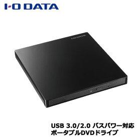 アイオーデータ EX-DVD04K [USB 3.0/2.0 バスパワー対応ポータブルDVDドライブ ピアノブラック]