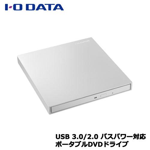 アイオーデータ EX-DVD04W [USB 3.0/2.0 バスパワー対応ポータブルDVDドライブ パールホワイト]