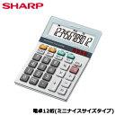 【送料無料】シャープ EL-M712K-X [電卓12桁(ミニナイスサイズタイプ)]