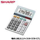 【送料無料】シャープEL-M712K-X[電卓12桁(ミニナイスサイズタイプ)]