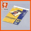 【送料無料】アイリスオーヤマ LZ-A420 [ラミネートフィルム 100ミクロン(A4サイズ)/1袋20枚入]