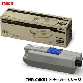 沖データ TNR-C4KK1 [トナーカートリッジ ブラック (MC562/362dn/C531dn/511dn/312dn)]純正品