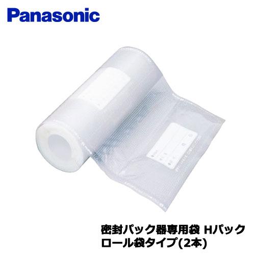 パナソニック BH-951R2 [密封パック器専用袋 Hパック ロール袋タイプ(2本)]