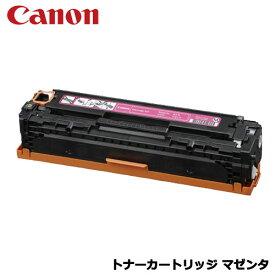 キヤノン トナーカートリッジ 331M (マゼンタ) CRG-331MAG [6270B003]