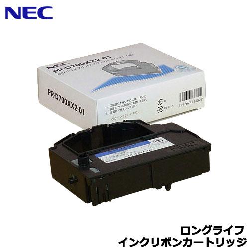 NEC PR-D700XX2-01 [ロングライフインクリボンカートリッジ(黒)]