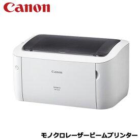 キヤノン Satera LBP6030 [8468B005]
