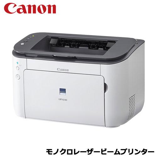 キヤノン Satera LBP6240 [9143B002]