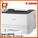 【送料無料】キヤノン Canon Satera LBP6330 [9399B002]【A4 モノクロレーザープリンター】 ランキングお取り寄せ