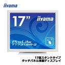 【送料無料】イーヤマ 17型ProLite T1731SR-W2(タッチパネル、ホワイト)