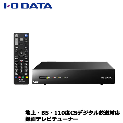 IODATA(アイオーデータ)/REC-ON EX-BCTX2 [地上・BS・110度CSデジタル放送対応録画テレビチューナー]