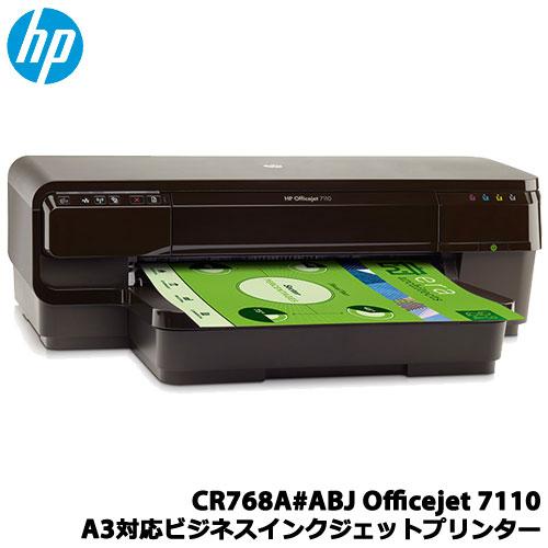 HP CR768A#ABJ [Officejet 7110 A3対応ビジネスインクジェットプリンター]