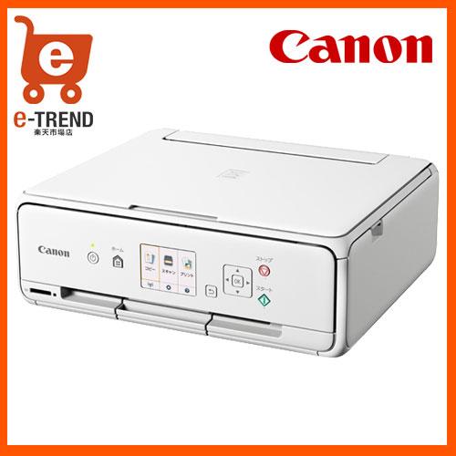 【送料無料】Canon(キヤノン)/PIXUS TS5030WH [A4カラーインクジェット複合機 ホワイト]