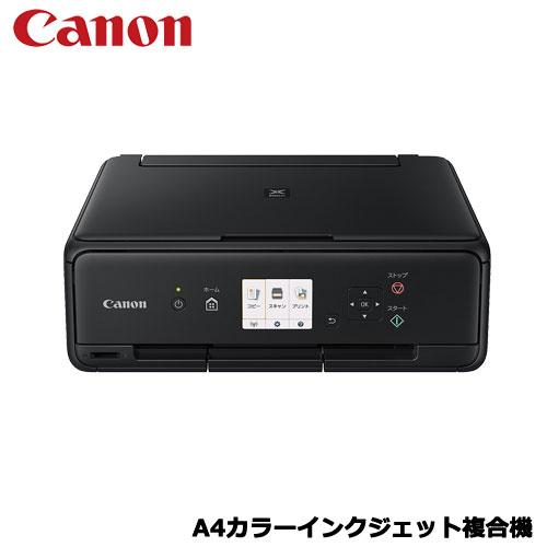 Canon(キヤノン)/PIXUS TS5030BK [A4カラーインクジェット複合機 ブラック]