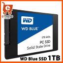 【送料無料】ウエスタンデジタル WDS100T1B0A [WD Blue SSD(1TB 2.5インチ SATA 6G 7mm厚 3年保証)]