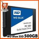 【送料無料】ウエスタンデジタル WDS500G1B0A [WD Blue SSD(500GB 2.5インチ SATA 6G 7mm厚 3年保証)]