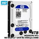 【送料無料】ウエスタンデジタル/WD40EZRZ-RT2 [WD Blue(4TB 3.5インチ SATA 6G 5400rpm 64MB)]