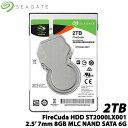 【送料無料】SEAGATE(シーゲート) ST2000LX001 [FireCuda(2TB SSHD 2.5インチ 7mm 8GB MLC NAND SATA...