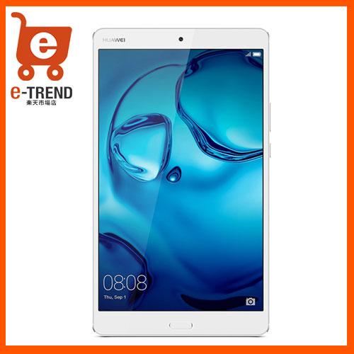 【送料無料】ファーウェイ(Huawei)/MediaPadM3/BTV_DL09A/S [MediaPad M3 8.0 LTE/Silver/53017414]